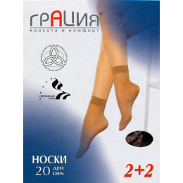 Грация носки 20 лайкра 2 пары телесный б/р