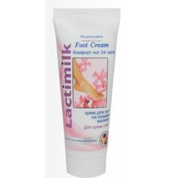 Lactimilk крем для ног для сухих стоп
