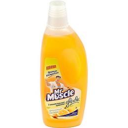"""Мистер Мускул чистящее и моющее средство """"Универсал. Цитрусовый коктейль"""", 500 мл"""