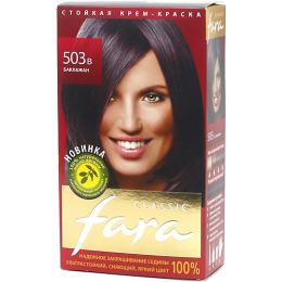 """Fara краска для волос """"Classic"""""""