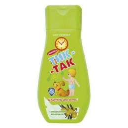 """Тик-так шампунь """"Тик-так"""" с оливковым молочком"""
