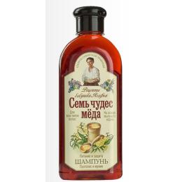 """Рецепты бабушки Агафьи шампунь для волос """"Семь чудес мёда. Питание и защита"""""""