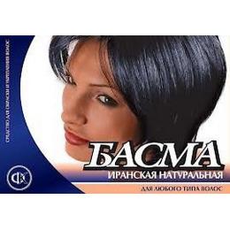 """Фитокосметик средство для окраски и укрепления волос """"Басма иранская"""" натуральная"""