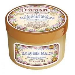 """Стотравъ мыло медовое """"Таёжный мёд"""" на основе мыльного корня и с экстрактом лиственницы прополиса маслом пихты"""