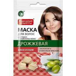 """Фитокосметик натуральная маска для волос """"Дрожжевая"""" с молоком и оливковое масло Блеск и объем"""