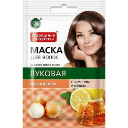 """Фитокосметик натуральная маска для волос """"Луковая"""" с лимоном и медом рост и объем"""