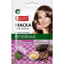 """Фитокосметик натуральная маска для волос """"Репейная"""" с какао и яичным желтком против выпадения"""