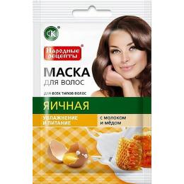 """Фитокосметик натуральная маска для волос """"Яичная"""" с молоком и медом увлажнение и питание"""