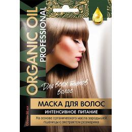 Фитокосметик маска для волос «Интенсивное питание» для всех типов волос