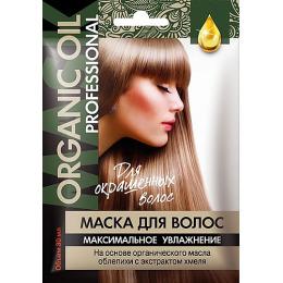 Фитокосметик маска для волос «Максимальное увлажнение» для окрашенных волос