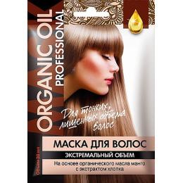 Фитокосметик маска для волос «Экстремальный объем» для тонких, лишенных объема волос