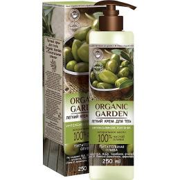 """Organic Garden крем для тела """"Питательная олива"""" легкий"""