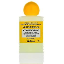 "Frenchi комплекс для снятия лака и укрепления ногтей ""Лимон"", 30 мл"