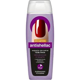 """Фитокосметик жидкость для снятия гель-лака """"Antishellac. Увлажнение и Защита"""" без ацетона с маслом льна, ромашки и календулы"""