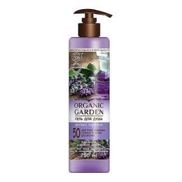 """Organic Garden гель для душа """"Лаванда и чайное дерево"""""""