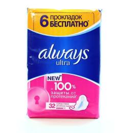 """Always женские гигиенические прокладки ароматизированные """"Ultra Super Plus"""""""
