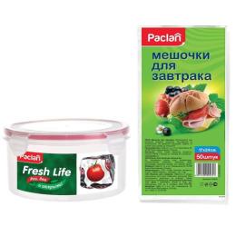"""Paclan контейнер круг """"Fresh Life"""" для продуктов 0,55 л + мешочки для завтрака 17 х 24 см, 50 шт"""