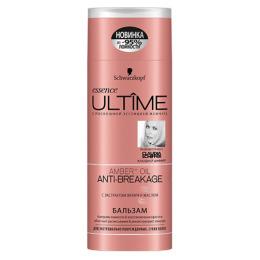 """Essence Ultime бальзам """"ULTIME AMBER + OIL"""" для экстремально поврежденных сухих волос"""