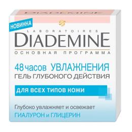 """Diademine гель """"Основная программа. 48 часов Увлажнения"""" глубокого действия, 50 мл"""