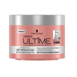 """Essence Ultime маска интенсивная """"ULTIME AMBER + OIL"""" для экстремально поврежденных сухих волос"""