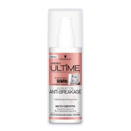 """Essence Ultime масло-сыворотка """"ULTIME AMBER + OIL"""" для экстремально поврежденных сухих волос"""