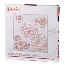 """Smakfest блюдо квадратное серия """"Вдохновение"""" 25 см керамика"""