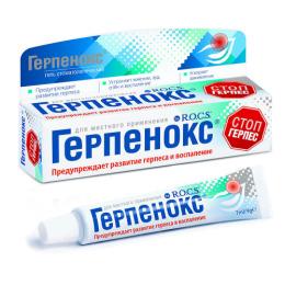 """R.O.C.S. гель """"Герпенокс"""" стоматологический, 9 г"""