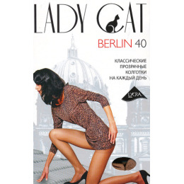 "Lady Cat колготки ""Berlin. 40"" box загар"