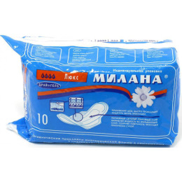 "Милана прокладки ""Люкс. Драй"" + гель синий"