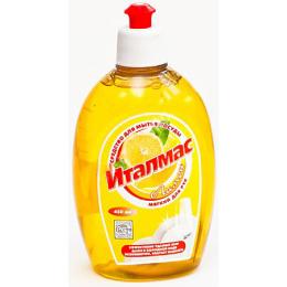 """Италмас моющее средство для посуды """"Лимон"""""""