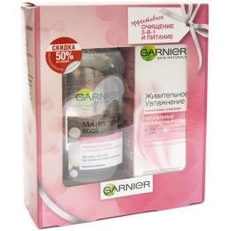 """Garnier набор """"Живительное увлажнение"""": мицеллярная вода 3 в 1 для чувствительной кожи 400 мл + крем для лица """"Питательный"""" для сухой и очень сухой кожи, 50 мл"""