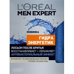 """L'Oreal лосьон после бритья """"Men Expert. Гидра Энергетик. Антибактериальный эффект"""""""