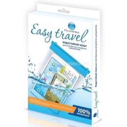 """Русалочка водостойкий чехол для iPad mini """"Easy Travel"""""""