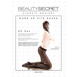 "Beauty Secret колготки ""Nude. 40 VB"" Nero"
