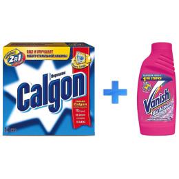 """Calgon средство для умягчения воды 1.1кг + Vanish """"Пятновыводитель"""" 450мл"""