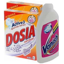 "Dosia стиральный порошок автомат ""Белый снег"" 2 х 400 г + ""Vanish. White"" 450 мл"