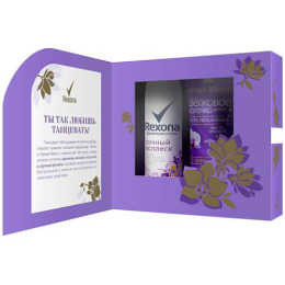 """Rexona подарочный набор """"Магнолия и орхидея"""": дезодорант """"Happy"""" 150 мл + молочко для тела """"Ультраувлажнение"""" 200 мл"""