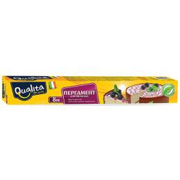 Qualita пергамент для выпечки, коробка 30см