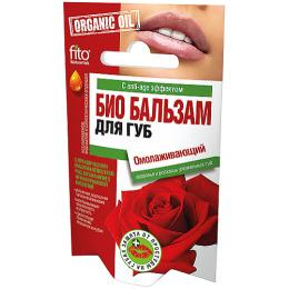 """Фитокосметик био бальзам для губ """"Омолаживающий"""""""