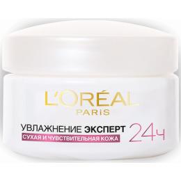 """L'Oreal крем для лица """"Dermo Expertise. Увлажнение Эксперт"""" сухой и чувствительной кожи, 50 мл"""