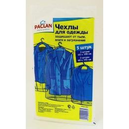 Paclan чехол для одежды 60х100 см, 3 шт