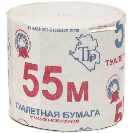 "Plushe туалетная бумага ""55м"" серая без втулки, 1 слой"
