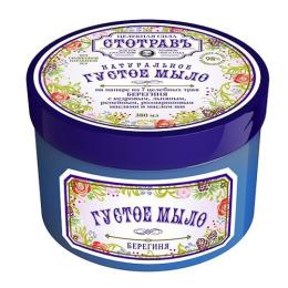 """Стотравъ мыло густое натуральное """"Берегиня"""" на напаре из 7 целебных трав"""