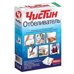 "Чистин отбеливатель ""Био -актив  PROFIT"""