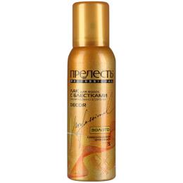 """Прелесть Professional лак для волос """"Professional. Золото с блестками"""""""