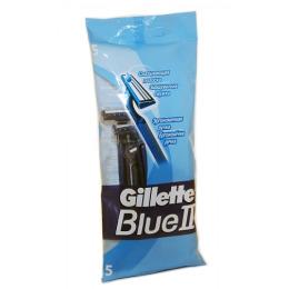 "Gillette станки ""BlueII"" одноразовые"