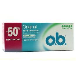 "o.b. тампоны ""Original Super Plus"