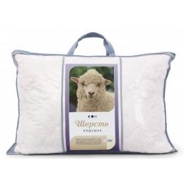 """Мягкий сон подушка """"Дрема"""" 50 х 70 шерсть стеганое полотно бязь с молнией в чемодане пвх"""