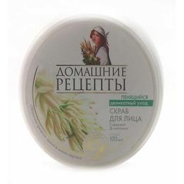 """Домашние рецепты скраб для лица """"Грецкий орех и масло персика"""""""