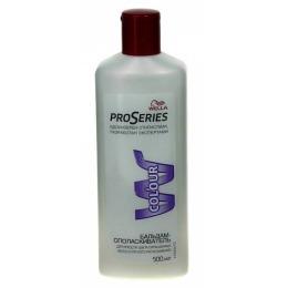 """Wella бальзам """"Pro Series. COLOUR"""" для окрашенных волос"""